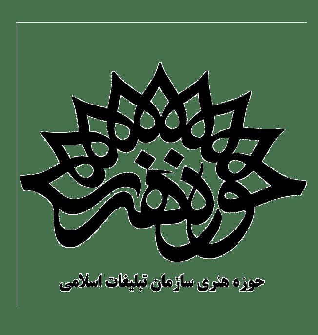 حوزه هنری لوگو